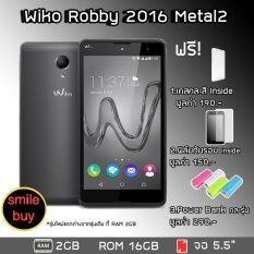 ซื้อ Wiko Robby 2016 Ram2Gb 16Gb Grey แถมเคส ฟิล์มกันรอย Powerbank