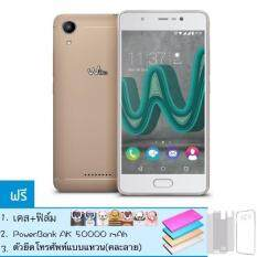 Wiko U Feel Go Ram2/Rom16 แถมฟรี Power Bank AK 50000 mAh (คละสี) และ ที่ยึดโทรศัพท์ (คละแบบ)