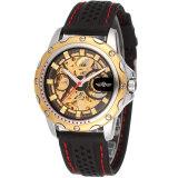 ส่วนลด Winner220 นาฬิกาข้อมือผู้ชาย ระบบกลไกแบบออโตเมติก โชว์กลไก สไตส์คลาสสิก สายยางซิลิโคน หน้าปัดสีทอง