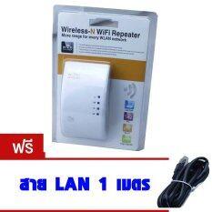 โปรโมชั่น Winstar Wn518N2 ตัวขยายสัญญานไวไฟ Wifi Repeater เครื่องขยายสัญญานไวไฟ Wifi Booster Unbranded Generic