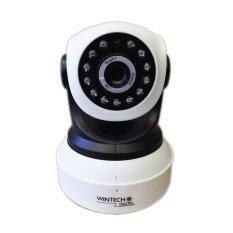 Wintech กล้องวงจรปิด IP-Camera P2P Full HD (White)