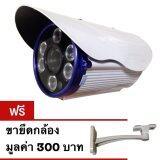 ส่วนลด Wintech กล้องวงจรปิด 1080 Tvl 4 Mm 6 Array อินฟาเรด 30 M สีขาว