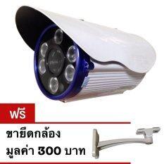 wintech กล้องวงจรปิด 1080 TVL 4 mm 6 Array อินฟาเรด 30 m - สีขาว