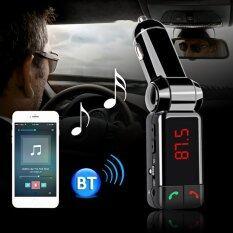 ราคา Wireless Bluetooth V2 Stereo Car Kit Fm Transmitter Mp3 Usb Disk Player Black Intl Oemgenuine กรุงเทพมหานคร