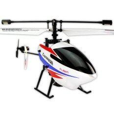 ราคา Wltoys V911 Pro เฮลิคอปเตอร์บังคับวิทยุ 4 Ch อุปกรณ์พร้อมบิน Rtf สีขาว ใหม่