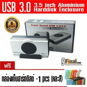 WLX-393U3 by 9final 3.5 Inch SATA To USB 3.0/2.0 Aluminium HDD Enclosure ฟรี..กล่องใส่ harddisk 1 box ( คละสี)