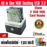 ขาย Wlx 895U3Sc By 9Final 2 Bay Hdd Docking Usb 3 To 2 5 3 5 Clone Usb Hub Memory Reader No Harddisk รับฟรี กล่องใส่ Harddisk 1 Box คละสี ถูก ใน ไทย