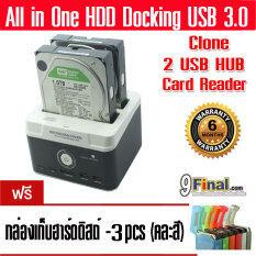 โปรโมชั่น Wlx 895U3Sc By 9Final 2 Bay Hdd Docking Usb 3 To 2 5 3 5 Clone Usb Hub Memory Reader No Harddisk รับฟรี กล่องใส่ Harddisk 3 Box คละสี ไทย