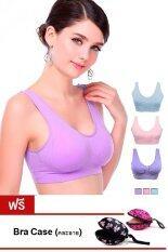 ซื้อ Wonder Bra เซ็ตชุดชั้นในแบบกระชับ แพ็ค 3 ตัว สีฟ้า ชมพู ม่วง แถมฟรี Bra Case คละลาย Wonder Bra ออนไลน์