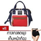ขาย ซื้อ ออนไลน์ Wonderful Bingo Fashion Japan Women Bag กระเป๋าสะพายข้างสำหรับผู้หญิง Bluered แถมฟรีกางเกงลดพุง เก็บหน้าท้อง คละสี