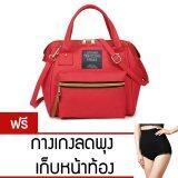 ราคา Wonderful Bingo Fashion Japan Women Bag กระเป๋าสะพายข้างสำหรับผู้หญิง Red แถมฟรีกางเกงลดพุง เก็บหน้าท้อง คละสี ราคาถูกที่สุด