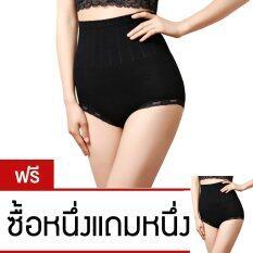 wonderful กางเกงลดพุง เก็บหน้าท้อง black (ซื้อ 1 แถม 1)