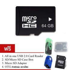 wonderful Micro SD 64 gb Class 10 (แถมฟรี All in one USB 2.0 Card Reader + USB Micro SD Adapter + SD/Micro SD Case Box + OTG)