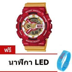ขาย Wonderful Story S Sport นาฬิกาข้อมือ ใส่ได้ทั้งชายและหญิง กันน้ำได้ Sp024 Red Gold แถมฟรี นาฬิกา Led ระบบสัมผัส คละสี ราคาถูกที่สุด