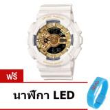 โปรโมชั่น Wonderful Story S Sport นาฬิกาข้อมือ ใส่ได้ทั้งชายและหญิง กันน้ำได้ Sp024 White Gold แถมฟรี นาฬิกา Led ระบบสัมผัส คละสี ถูก