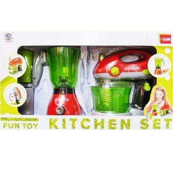 Worktoys ชุดของเล่น เครื่องปั่นน้ำผลไม้ และเครื่องตีผสมKitchen Set