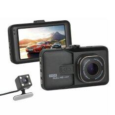 WT กล้องติดรถยนต์ FULL HD CARDVR 2กล้องหน้าหลัง รุ่น T636 (สีดำ)