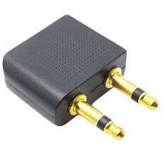 ทบทวน X Tips Adapter แปลงสัญญาณสำหรับเครื่องบิน สีดำ