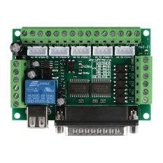 Xcsource 5 Axis Cnc Breakout Board For Stepper Driver Controller Mach3 2 Cable ใน กรุงเทพมหานคร