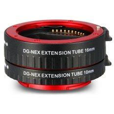 ราคา Xcsource ชุดท่อมาโคร Macro Extension Tube Set Autofocus สำหรับ Sony E Nex 5 A5000 A6000 A7 A7R A7S Xcsource เป็นต้นฉบับ