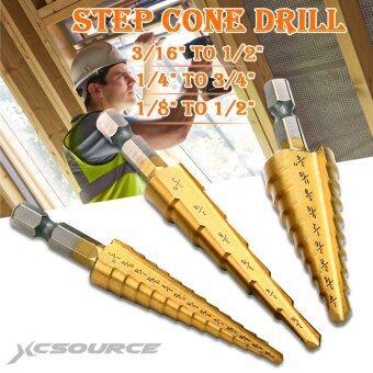 XCSource ดอกสว่าน ดอกเจดีย์ (3 ชิ้น) Large HSS Steel Step Cone Drill Titanium Bit Set Hole 3-12/4-12/4-20mm