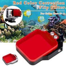 โปรโมชั่น Xcsource ฟิลเตอร์สีแดงถ่ายภาพใต้ทะเล สำหรับ Gopro Hero 3 4 Xcsource ใหม่ล่าสุด