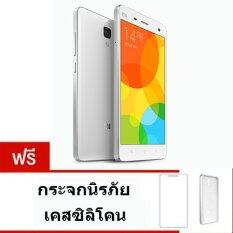 ซื้อ Xiaomi Mi4 4G Lte 16Gb สีขาว ฟรี Case Film ออนไลน์ ถูก