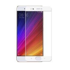 ราคา Xiaomi Mi5S ฟิล์มกระจกนิรภัยเต็มจอ 9H บาง 33Mm ขอบขาว ที่สุด