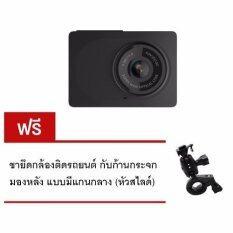 Xiaomi Yi Car Camera Dvr Dash Cam Wifi กล้องติดรถยนต์ สีดำ Version 2 ฟรี ขายึดกล้องติดรถยนต์ กับก้านกระจกมองหลัง แบบมีแกนกลาง หัวสไลด์ ใน เชียงใหม่