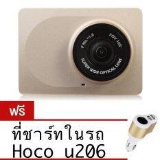 Xiaomi Yi DashCam 1080p Wifi car DVR กล้องติดรถยนต์ (Gold) free Car charger hoco u206