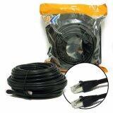 ราคา Xll Cable Cat5E Outdoor ภายนอก หัวเหล็ก 40 เมตร ใน กรุงเทพมหานคร