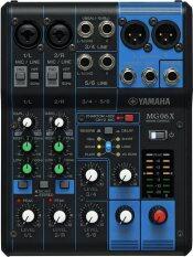 Yamaha Mixer รุ่น MG06X - Black