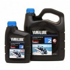 ราคา Yamalube น้ำมันเครื่องสำหรับ เรือ และเจ็ทสกี 2 จังหวะ 1ลิตร ใหม่