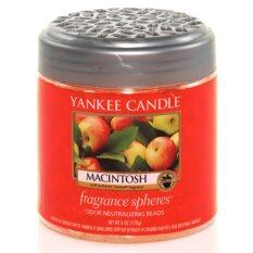 ราคา Yankee Candle Macintosh Fragrance Spheres Yankee Candle ใหม่