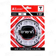 ซื้อ Yasaki – Dr ผ้าดร้มเบรกหลัง Wave Wave100 S Wave100 X Wave110 Wave110I Wave125I ออนไลน์ กรุงเทพมหานคร