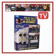 ราคา Yhl กระดุมมหัศจรรย์ เพิ่ม ลดขนาดเอวกางเกงได้ในพริบตา Perfect Fit Button 8 เม็ด Set Yhl เป็นต้นฉบับ