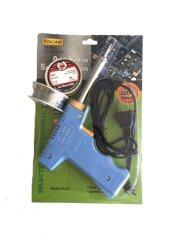 Yokomo หัวแร้งบัดกรีด้ามปืนไฟฟ้า 30 W 70W สีฟ้า ตะกั่วบัดกรี 60 40 2 ม้วน เป็นต้นฉบับ
