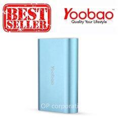 ขาย Yoobao Power Bank 10000Mah แบตเตอรี่สำรอง รุ่น Sp10 Blue ออนไลน์ ใน ไทย