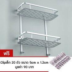 โปรโมชั่น Ysb Cassa ชั้นวางของอเนกประสงค์ในห้องน้ำ 2 ชั้น ติดผนัง อลูมิเนียม รุ่น Alm 9001 12 Ysb