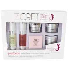 ราคา Zcret Miracle White ครีมหน้าขาวใส เซ็ท 15 กรัม 6ชิ้น เซ็ท White Zcret Miracle ออนไลน์