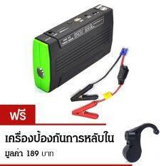 ซื้อ Zeed Jump Starter Power Bank 35 000 Mah 12 19V แถมฟรีเครื่องป้องกันการหลับใน ออนไลน์ กรุงเทพมหานคร