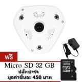 ซื้อ Zeed กล้อง Ip Vr 360 Panoramic Camera Hd 960P Infared แถมฟรี Kingston Micro Sd 32Gb Class10 Zeed