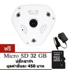 Zeed กล้อง IP VR 360 Panoramic Camera HD 960P Infared แถมฟรี Kingston Micro SD 32GB class10