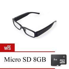 ส่วนลด Zeed กล้องแว่นตา รุ่น Glasses Hd720P 8Gb สีดำ แถม Micro Sd 8 Gb Zeed ใน กรุงเทพมหานคร