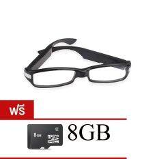 ซื้อ Zeed กล้องแว่นตา รุ่น Hd 1080P 8Gb สีดำ สีเงิน แถม Micro Sd 8 Gb ออนไลน์