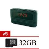 ขาย ซื้อ Zeed กล้องนาฬิกาตั้งโต๊ะ รุ่น Hd 720P สีดำ ฟรี Micro Sd 32Gb
