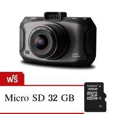 Zeed กล้องติดรถยนต์ G90A Ambarella A7LA50 รองรับเมนูภาษาไทย (32GB)