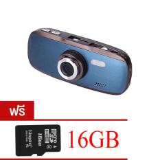 Zeed กล้องติดรถยนต์ รุ่น G1W Original - Brown/Blue (ฟรี Micro SD 16 GB)