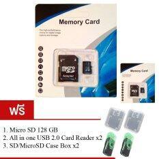 Zeed Micro SD 128 gb Class 10 (ซื้อ 1 แถม 1) (แถม All in one USB 2.0 Card Reader x 2 + SD/Micro SD Case Box x 2)