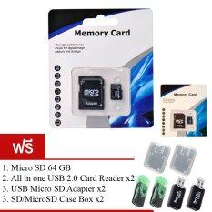 Zeed Micro SD 64 gb Class 10 (ซื้อ 1 แถม 1 ชุด)(ของแถม 3 รายการ)